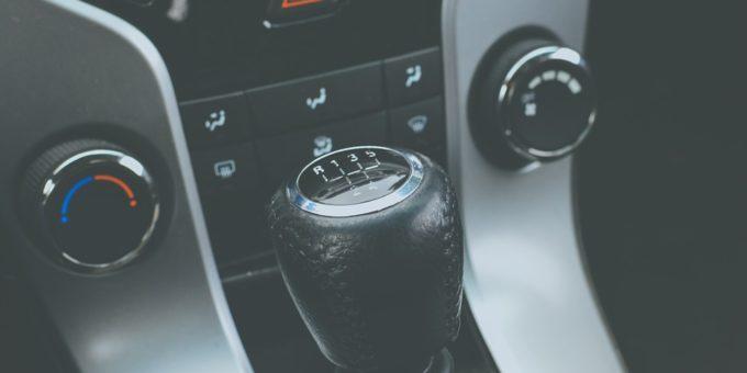 car gear system